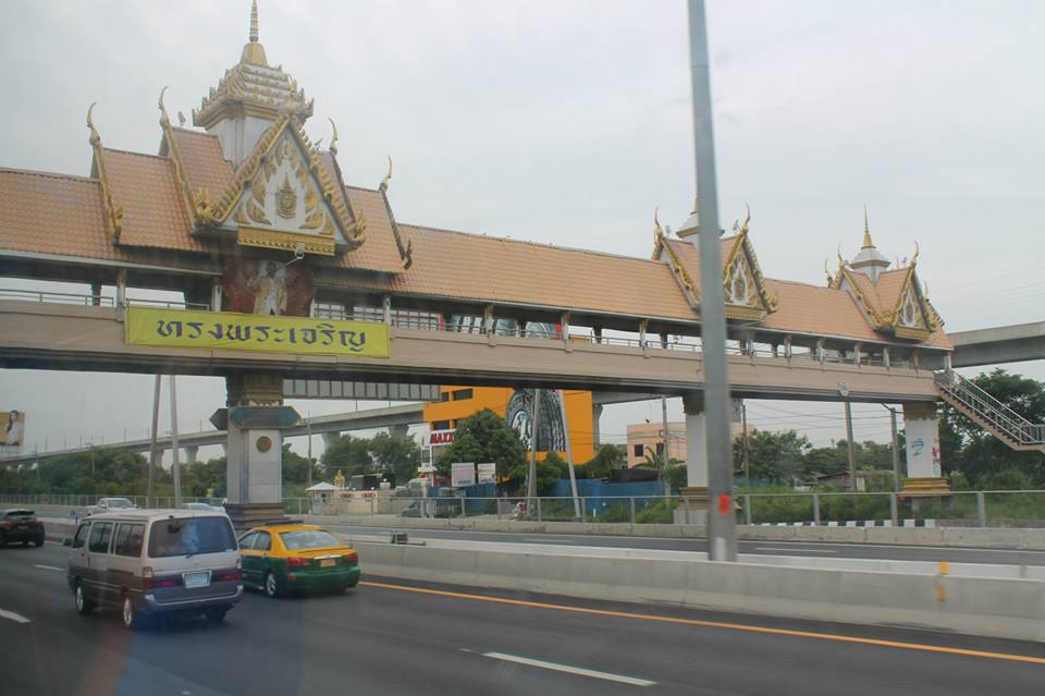 Border crossing Bangkok Siem Reap