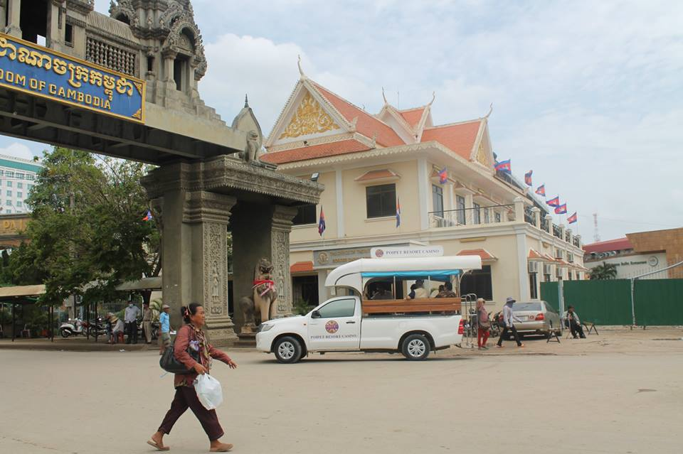 Border Crossing Bangkok to Siem Reap
